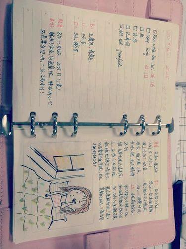 适合写手账上的句子 适合写在手帐上的句子小仙女