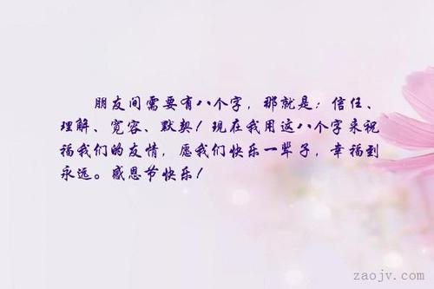 愿友情不散的短句 暖心的友情句子简短