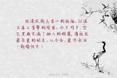 写情意真挚的句子 描写情意的句子