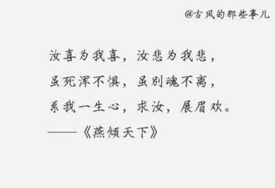 古风祝福语简短一句话 离别时简短的祝福语,古风类型的