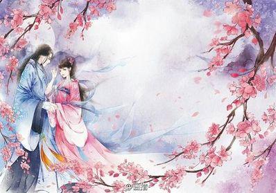 祝愿情侣的古风短语 古风的祝福句子,写给一对情侣的