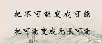 留言朋友鼓励唯美句子 给朋友留言的鼓励的古风句子简短