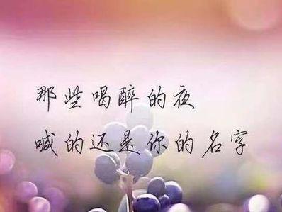 被情伤的心碎的句子 形容自己伤心心碎的句子