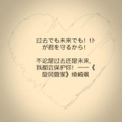 日语动漫短句 动漫中经典的语句和日语读法,要有假名的。