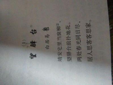 日本诗句伤感 日本淡雅悲伤的诗词
