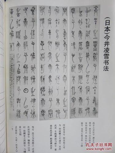 云日本现代诗句 求日本现代诗人的代表作,越多越好!