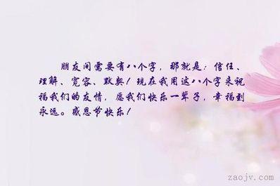 友情常在短句八个字 关于友谊的短句暖心八个字的