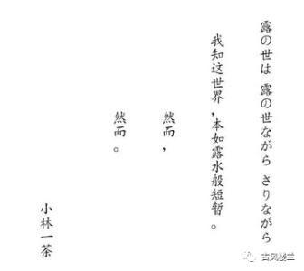 日本短歌俳句