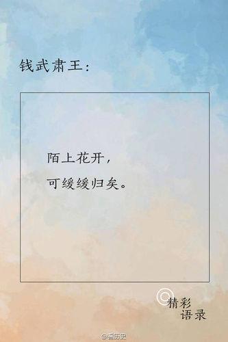 当代作家情话名句 中国作家有哪些人写情话比较厉害?