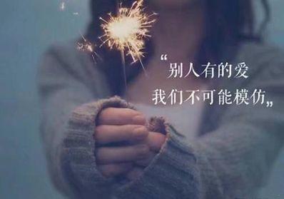 让人甜到心坎的告白句 深奥 含蓄的唯美告白句子