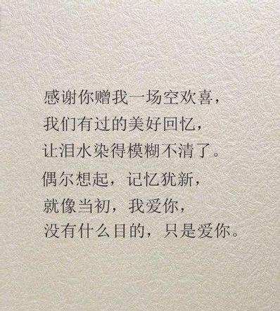 英语三毛经典句子 谁有三毛经典语录的英文