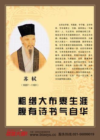 中国文学家名言 文学家的名言