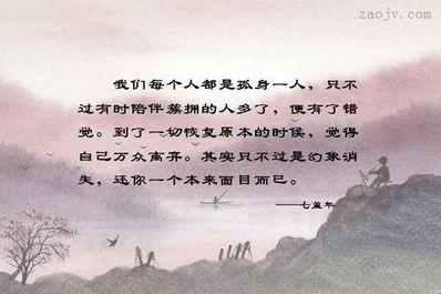 愿意陪伴一个人的诗句古风 形容陪伴朋友长久的古风句子