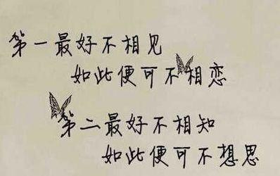 """秀恩爱的有内涵的诗句 形容情侣间""""秀恩爱""""的诗词有哪些?"""