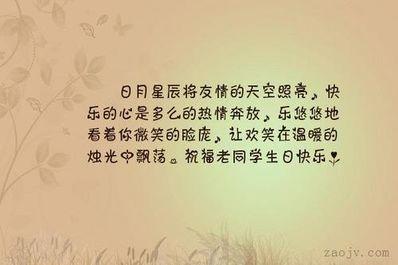 形容友情很温暖的短句 关于友情的唯美的句子