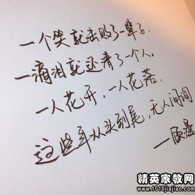 表示友情的语句 关于友情的唯美的句子