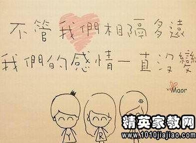 两个小朋友友情的句子 描写小孩之间友谊的句子