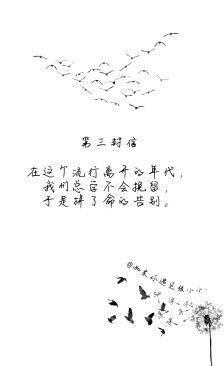 张爱玲情话