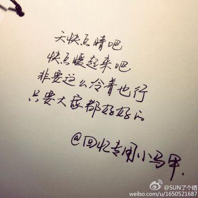 有哪些温暖惊艳的句子 形容一个人很温暖的唯美句子有什么?
