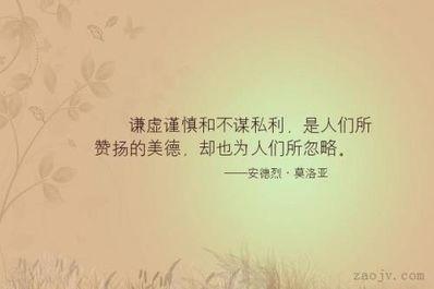 赞扬别人表演好的句子 赞美别人表演好的诗句