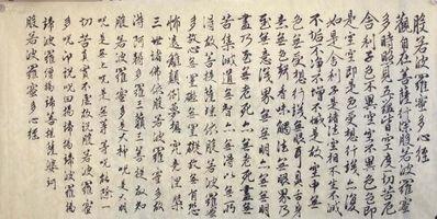佚名写的所有句子 佚名写的《书》阅读短文