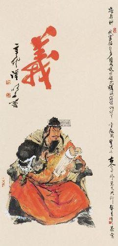 忠义的经典句子 儒家经典中关于忠义的句子有哪些