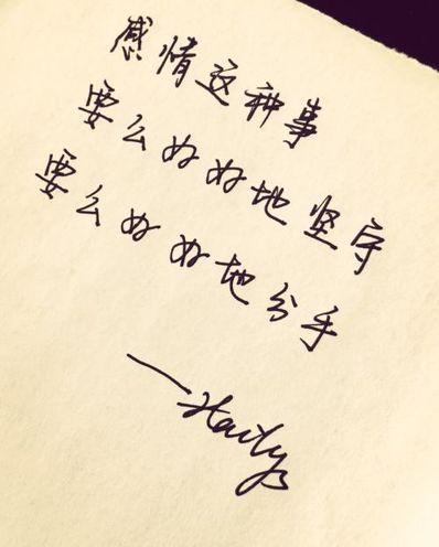 用心却走心的唯美句子 动人心弦的唯美伤感语句