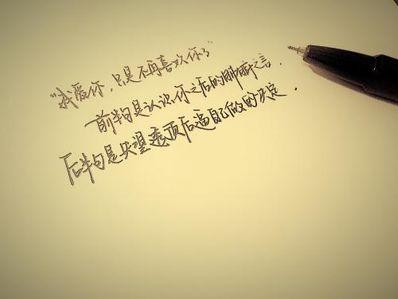 关于认清自我的句子 关于正确认识自我的唯美的句子有哪些?