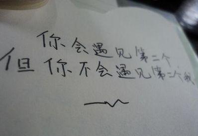 心碎的短句子 一些伤感的短句子