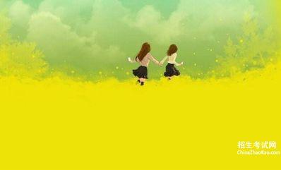 一句话表达胜过友情 形容比友情多一点比爱情少一点的成语