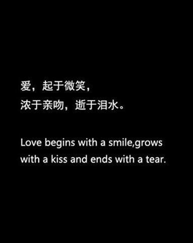 英文个性签名爱情句子 英语的QQ个性签名,有关爱情的