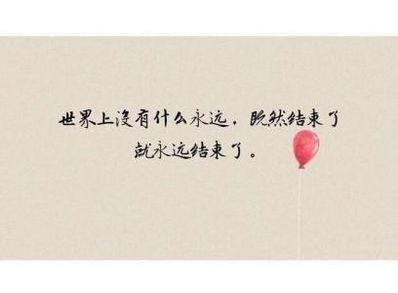 简短走心的情话 最简短最感人情话