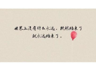 恋爱走心的句子简短一句话 20句最走心的经典句子:一个人爱不爱你