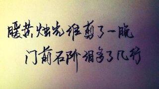 对一个人走心的句子 20句最走心的经典句子:一个人爱不爱你