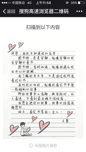 100句给男朋友的情话 写给男朋友的100句情书