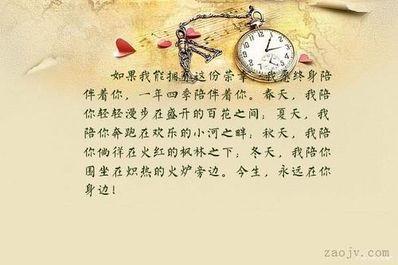 希望男朋友陪伴的句子 希望男朋友开心快乐每一天语句