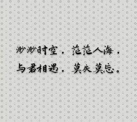 唯美古风英语句子 唯美古风句子,用英语写出来,并翻译,谢谢