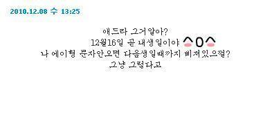 韩语唯美句子带翻译 唯美句子有中文英文和韩文