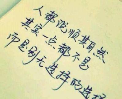 表达心情差的句子发朋友圈的 心情不好的句子发朋友圈