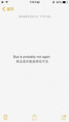 难过的英文句子短句 英语爱情伤感句子