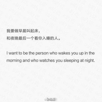 超唯美英文短句 唯美的英文句子,最好带翻译