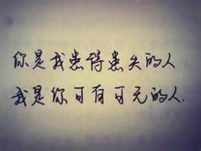 安静的句子说说心情英文