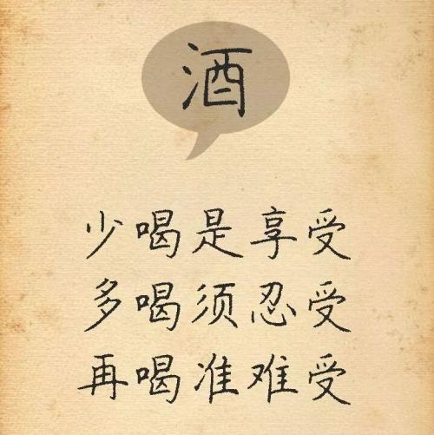 民国励志经典语录 民国文人经典语录,你最喜欢哪句