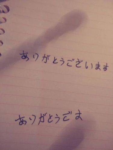 唯美的日文句子加翻译