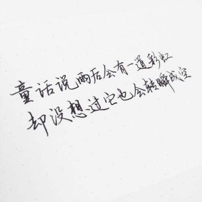 简短英文句子忧伤 伤感英文句子带翻译