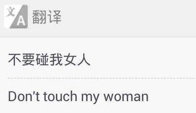 努力变优秀的句子英文加翻译