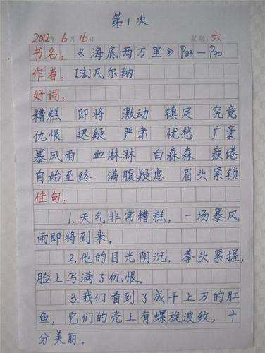嫌疑人Ⅹ献身好句赏析 嫌疑人x的献身600字读书笔记