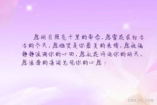 浪漫的爱情句子英语 谁能给我几个浪漫的英语爱情句子,带翻译!