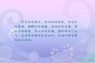 关于吻的浪漫短句英文 浪漫的英文语句。带中文翻译。