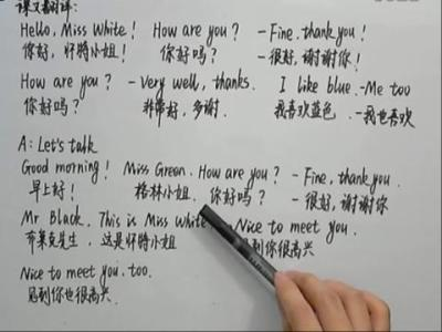 唯美句子英文及翻译 唯美的英文句子加翻译